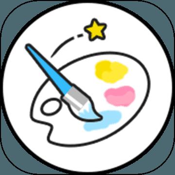 全民小画家v1.0
