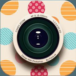 摄图网v1.0