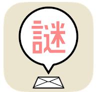 解谜邀请函v1.0.0