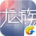 龙族幻想v1.3.148