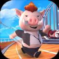 极速小猪安卓版v1.0