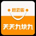 赶云街v1.0.0